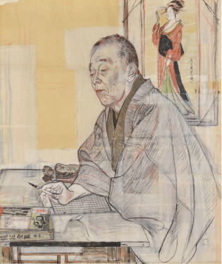 清方先生像